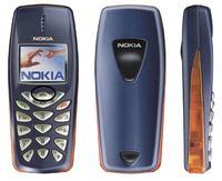 Nokia 3510i - przywrócenie ustawień fabrycznych
