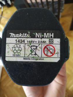 Wkrętarka z bateria 14.4 V Ni-Mh czym ładować?