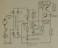 Cyfrowa regulacja obrotów silnika elektrycznego 1-fazowego