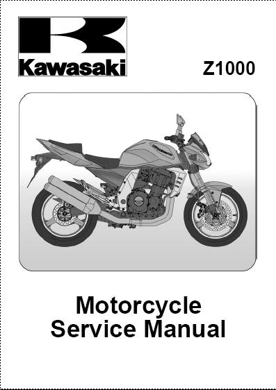 Kawasaki Klr  Repair Manual