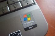 Windows Vista Service Pack 2 pobierz