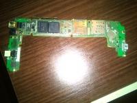 Huawei P8 Lite - Telefon nie czyta karty sd