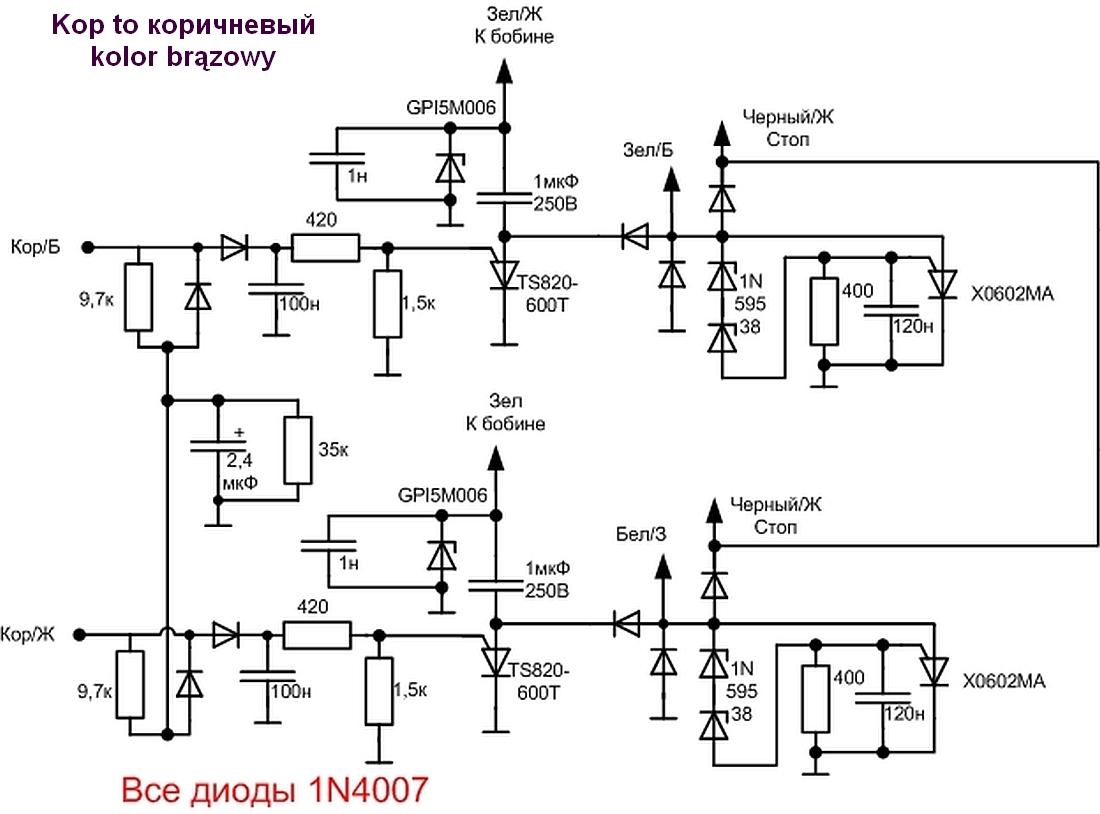 Katalog-instrukcje modu�y CDI, weryfikacja, silniki zaburtowe Mercury, Johnson,