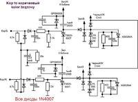 Katalog-instrukcje moduły CDI, weryfikacja, silniki zaburtowe Mercury, Johnson,