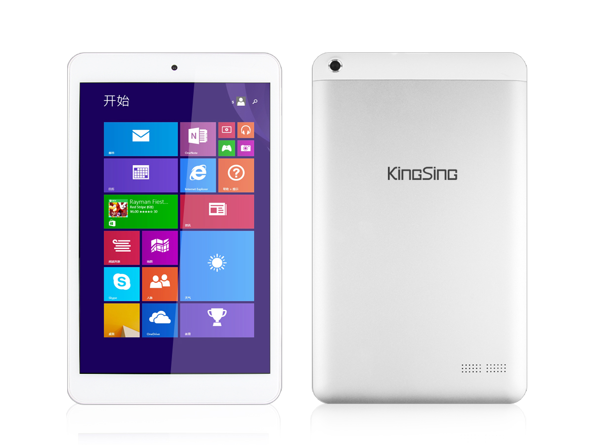 Kingsing W8 - 8-calowy tablet z Windowsem 8 za 99USD.