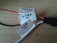 Chińskie radio z TV/GPS/DVD - sterowanie z kierownicy
