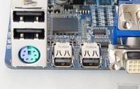 Intel Collage na p�ytach Gigabyte - obraz 4K za po�rednictwem 4 monitor�w FullHD