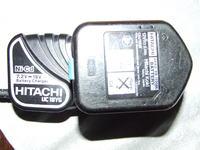 Za duży prąd ładowania akumulatorów od wkrętarki.