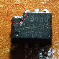 ST31000528AS - Ułamana nóżka od elektroniki