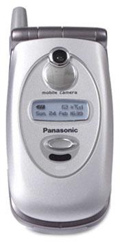 Instrukcja Panasonic GU87 EN