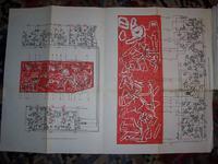 Podręczna baza schematów retro
