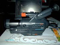 Kamera Bosch Bauer VCC662 Co to za element?