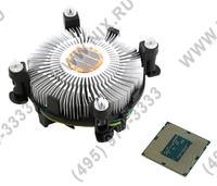 Intel i5 650 3.2Ghz - Ch�odzenie procesora czy si� martwi�