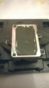T071x odpowietrzenie - Zapowietrzone kartrid�e samoresetuj�ce T079x