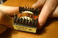 Prośba o identyfikację transformatora wysokonapięciowego.