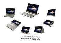 """Toshiba Dynabook KIRA L93 - hybryda """"7 w 1"""" z procesorem Intel Core i5"""