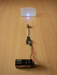 Niebieski laser półprzewodnikowy - blu ray z PS3
