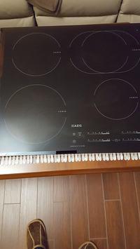 [Sprzedam] Sprzedam płytę indukcyjną AEG HK65425PFB
