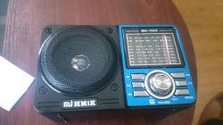 Dziwne zachowanie radia przy regulacji głośności