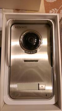 Wideodomofon - Panel z regulowaną kamerą