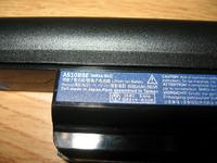 Jakiś prosty zasilacz do ładowania baterii bez lapka