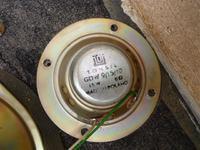 Kolumny itc w-100 90w - Tonsil co to za model kolumn Tonsila ?