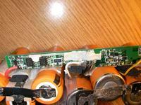 GoBook itronix IX250 potrzebny zresetowany wsad s24c02av14