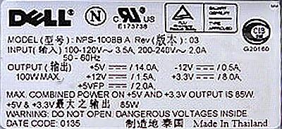Dell model: NPS-100BB Rev.03 naprawa...