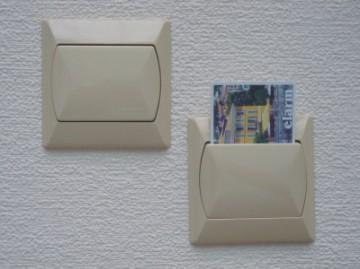 System hotelowy - Karty Q5 się rozprogramowują