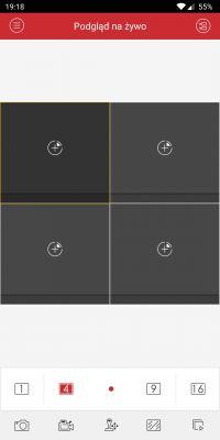 Hikvision - konfiguracja zdalnego dostępu