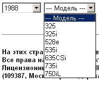 Potrzebny schemat BMW 316 e-30 rok do 89