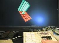 Matryca zbliżeniowa 5x6 - prezentacja możliwości