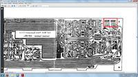 Harman Kardon PM665VXI dlaczego było wymienione?