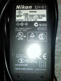 Latarka chi�ska yt-2558>przer�bka na porz�dny sprz�t z 1W led li-ion