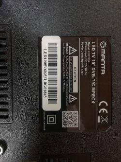 Manta LED1905 - Pojawia się logo i przechodzi do czuwania