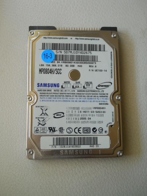 SAMSUNG MP0804H 80GB - brak reakcji, prawdopodobnie elektronika, lokalizacja ROM