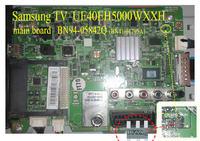 samsung UE40EH5000 - Telewizor nie rozpocznie