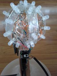 YAALL - czyli jeszcze jedna LED'owa lampa Arduino