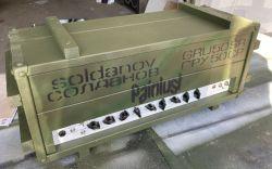 Misza Sołdanow GRU50SR - klon Soldano SLO w wersji sowieckiej