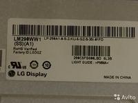 LG 29UM65 - pionowe paski na matrycy, brak obrazu