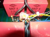 12kW Boost converter, czyli zasilacz do cewki Tesli
