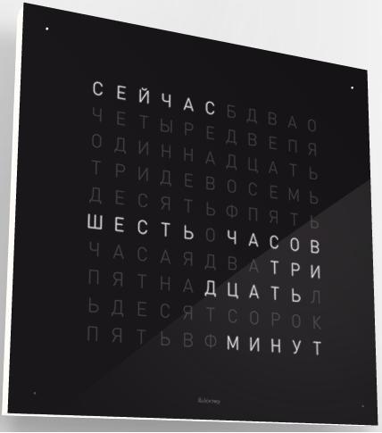 Zegar z wyświetlaczem tekstowym