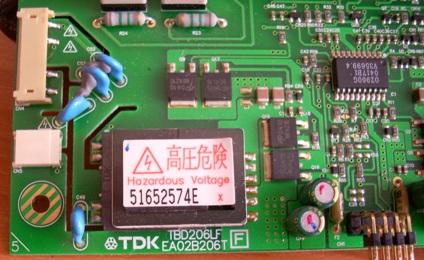 Monitor profesjonalny Barco MFCD 1219TS -trafko inwertera.