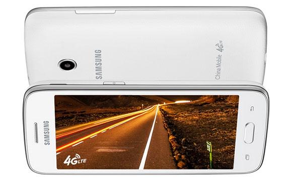 """Samsung Galaxy Core Mini - 4,3"""" smartphone z Snapdragon 200 i LTE"""