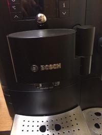 Bosch VeroBar 100 wymiana dozownika kawy