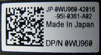 Naprawa baterii WU946 (z Dell Studio 1535)