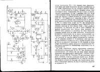 Wzbudnica fazowa SSB na częstotliwości 45MHz
