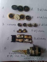 [Sprzedam] Potencjometry radiowe,przełączniki zakresów,kondensatory powietrzne