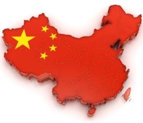 Chiński rząd planuje wprowadzenie własnego procesora