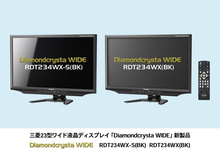 Mitsubishi RDT234WX - 23-calowy monitor IPS LED z procesorem GigaClear Engine II